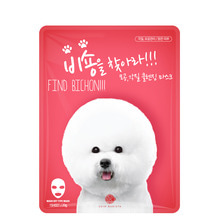 Find Bichon!!! 1Sheet/20g